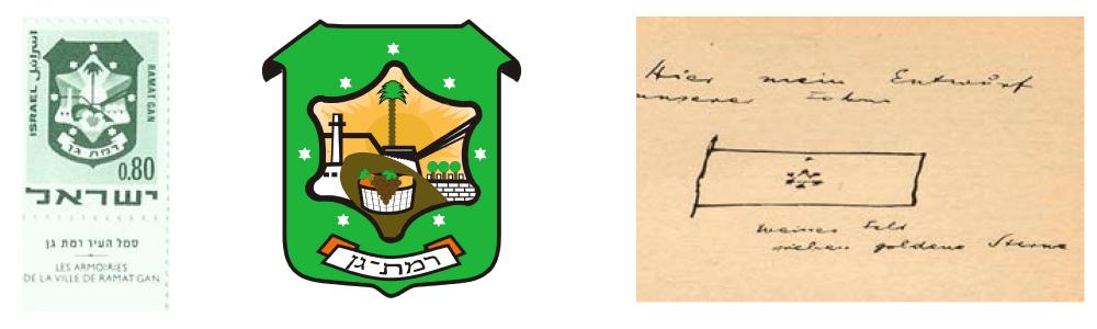 סמל העיר רמת גן, הצעתו של הרצל ובול ישראלי מאותה התקופה